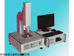 电脑屏静压测试仪 手机屏静压测试仪