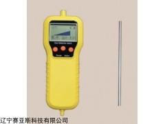 特价SYS800便携式气体采样泵供应