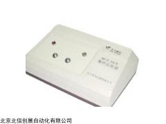 条件反射器 条件反射试验仪 条件反射训练仪 条件反射测试仪