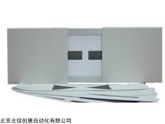长度和面积估计器 长度和面积估计仪