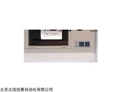 心理仪器专用打印机 心理仪器打印机