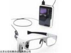 眼动仪 HJ15-Glasses 眼镜眼动仪