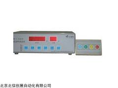 反应时测定仪 反应时测试仪 反应时训练仪