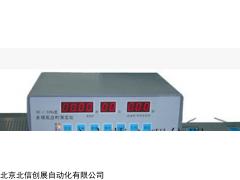多项反应时测定仪 多项反应时测试仪 多项反应时训练仪