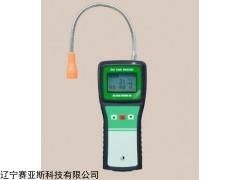 供应SYS816老款便携式气体检漏仪促销