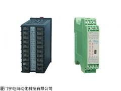 厦门宇电AI-7011D5单路可编程温度变送器价格