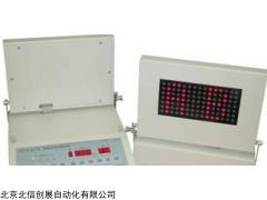 视觉反应时试验仪 视觉反应时训练仪