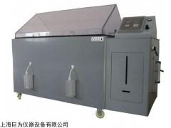上海盐雾恒温恒湿高温复合试验箱生产厂家,品牌畅销