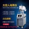 太空人高氧仪 太空人高氧仪价格 优质太空人高氧仪批发