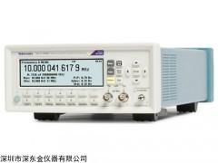 MCA3027微波分析仪,美国泰克MCA3027