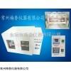 TCLP-08 密封式摇床生产厂家