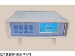 促销SYS-3A激光可吸入粉尘连续测试仪厂家