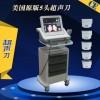 贺州市工厂仪器如何校正|仪器校准的正确方法首选世通校准实验室