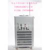 DFY系列防爆低温恒温反应浴槽巩义市予华仪器有限责任公司