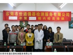 惠州仪器校准,惠州仪器校准权威机构,惠州仪器校准服务