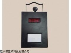 供应SYSG1000粉尘浓度检测仪现货