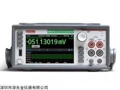 DMM7510七位半台式万用表,吉时利DMM7510