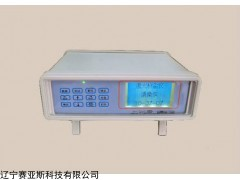 国产SYS-6C型多功能台式粉尘浓度连续检测仪厂家