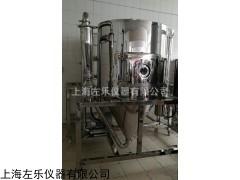 5L离心不锈钢喷雾干燥机ZOLLO-50PY