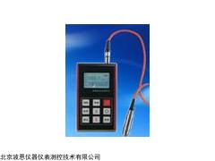 涂层测厚仪BN-CTG1250F1251F1252F