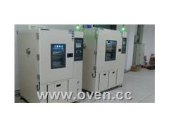 深圳高低温试验箱生产厂家