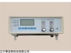 辽宁SYS-S200型泵吸式气体分析报警仪供应