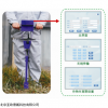土壤墒情(水分)速测仪DP-100