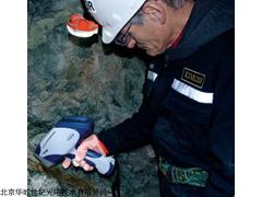 布鲁克手持式XRF矿石分析仪