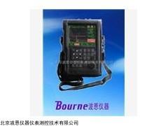 便携式数字超声波探伤仪BN-UT300B