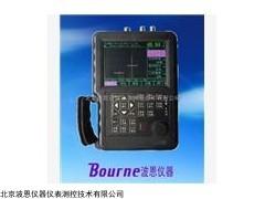 数字式超声波探伤仪BN-UT800
