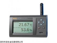 Fluke 1620A温湿度记录仪,福禄克1620A