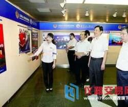 上海检验检疫局修订海洋工程装备国际标准