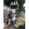 广东佛山市绿地未来城项目工地扬尘在线监测系统