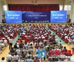 鼓掌!武汉成立全国首个科技成果转化局