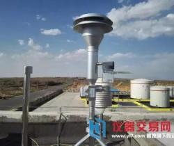 内蒙古开区4座空气质量自动监测站 实现全部数据联网上传