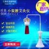 广州cq-011小蛮腰艾灸仪双头艾灸仪无烟无明火艾灸仪价格