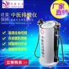 广州cq-013中医排酸仪负压养生理疗仪