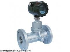 LUXBZ天津气体流量计,天津斯秘特流量计厂家