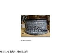 3*3-60*60厂家批发碳素盘根,型号齐全