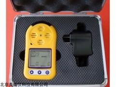 便携式五氧化二磷报警仪