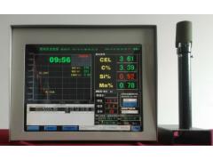 炉前快速分析仪,铁水碳硅锰测试仪,炉前铁水分析仪