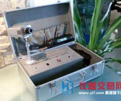 美国发明洗手检测仪 通过激光扫描判断