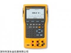 Fluke 754PLUS美国福禄克多功能过程校验仪