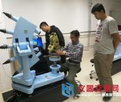 青海质检局对测绘仪器开展计量标准考核