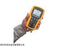 Fluke 721压力校准器,福禄克Fluke 721
