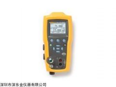 Fluke 719Pro电动压力校准器,福禄克719Pro