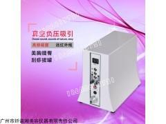 台湾碧波庭拔罐仪器多少钱一台
