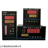 特价XMPA-9000智能PID调节器促销