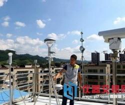 四川建成系统配置最完善空气自动监测站 让群众实时了解