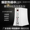台湾碧波庭丰胸永利网站,碧波庭丰胸永利网站多少钱一台